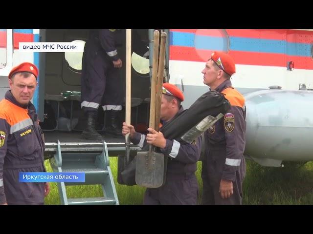 Аэромобильная группировка МЧС взялась за сибирские пожары