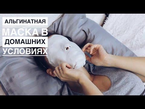 Рыбий жир в масках для лица отзывы