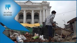सहकार्य नहुँदा सम्पदा जोखिममा (भिडियो रिपोर्ट)
