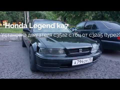 Legend ka7 гибрид c32a с c35a