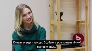 Разговоры про проектный менеджмент | Елена Михеева аккаунт-директор «Ракетной»