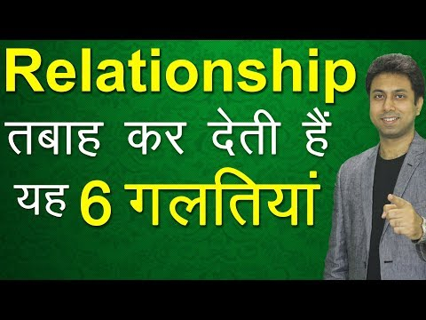 How to be Happy in Married Life Hindi Husband Wife Relationship Tips Parikshit Jobanputra Life Coach