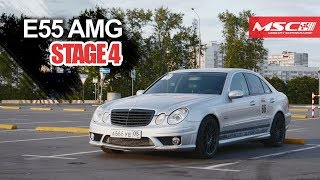 Mercedes E55 MSC Stage 4 (Стенд, Гонка с M5, Замеры)