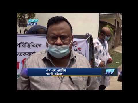 চট্টগ্রামের ১০টি স্থানে সরকারি উদ্যোগে নায্যমূল্যে দুধ ও ডিম বিক্রি