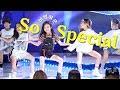 180810 나하은 Awesome Haeun 쏘 스페셜 So Special 직캠 Fancam 유쏘프로젝트시즌2