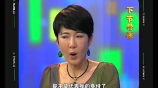 华语世界首席身心灵作家张德芬:如何在亲密关系中自我成长-HD高清