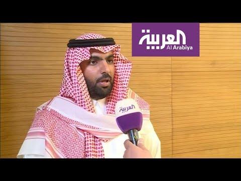 العرب اليوم - شاهد: تعليق وزير الثقافة السعودي عن مشروعات الرياض العملاقة