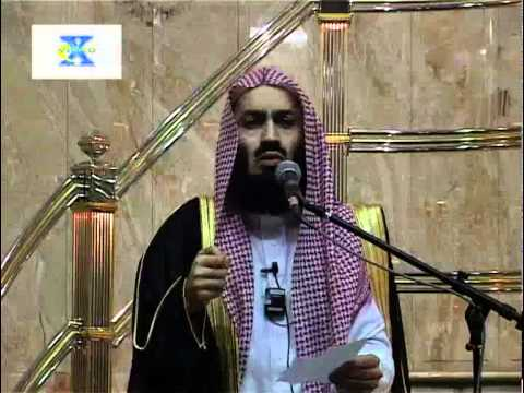Mufti Menk - Quran Tafseer Day1 Mp3
