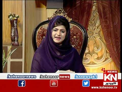 Istakhara 27 October 2020 | Kohenoor News Pakistan