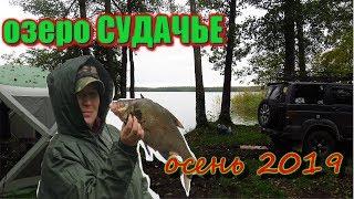 Озеро хаболовское кингисеппский район рыбалка