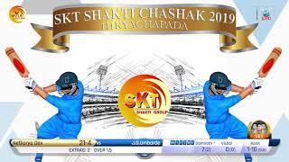 Netkarya dev Sport Vs Jai Durga Umabarde--SKT SHAKTI CHASHAK  2019 HIRYACHAPADA-