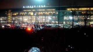 Смотреть онлайн Атмосфера аэропорта Домодедово