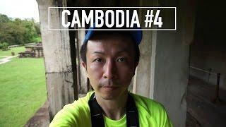 """カンボジア・シェムリアップの旅#4/アンコールワット世界遺産クメール遺跡/""""AngkorWat""""SiemReapCambodiaTravel#4"""