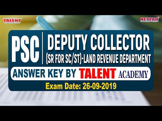 Kerala PSC Exam (26-09-2019) Deputy Collector