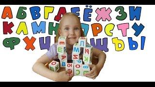 Учимся читать по слогам(урок 1) / Обучение ребенка чтению.