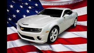 Пригон машин из США Реальный отзыв