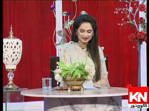 Good Morning 27 September 2019 | Kohenoor News Pakistan