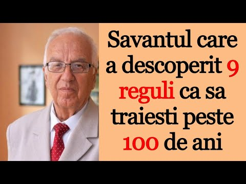 Video de vizionare a cataractei