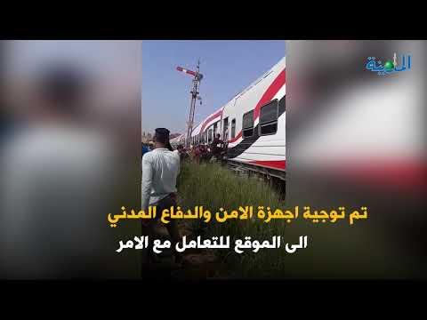 خروج عربة قطار عن سكة الحديد بمصر
