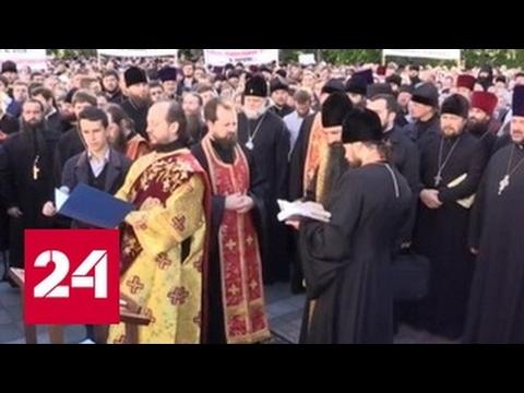 Слушать духовные песнопения православной церкви