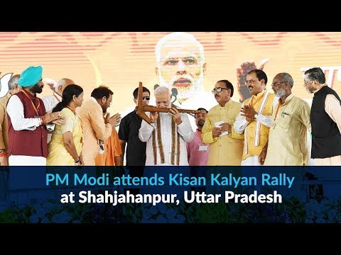 PM Modi attends Kisan Kalyan Rally at Shahjahanpur, Uttar Pradesh