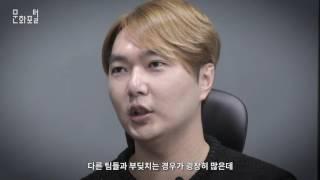 [직업인터뷰] 무대감독 편
