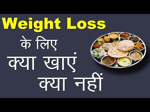 Diet para sa pagsunog ng tiyan taba