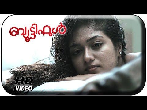 Beautiful Malayalam movie | Meghana Raj revealed to be the culprit | Jayasurya | Anoop Menon