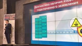 Модуль удалённого управления питанием RPCM от АРСИЭНТЕК