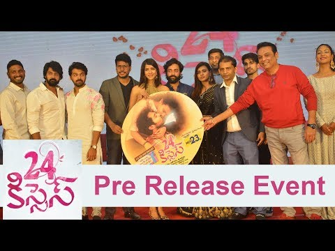 24 Kisses Movie Pre Release Event