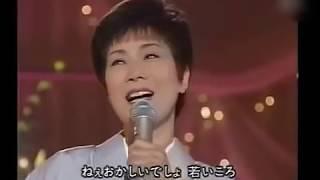 島倉千代子-人生いろいろ