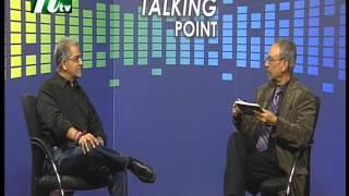 Talking point with Dhiren Raichura