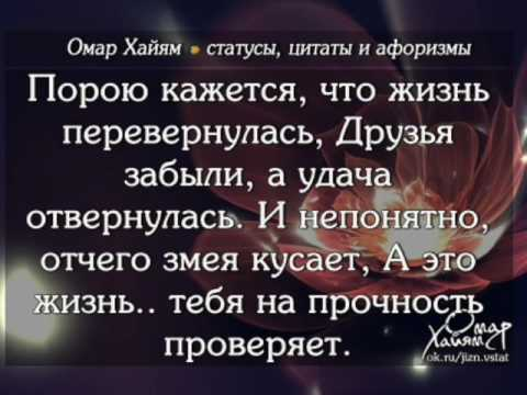 Песня о счастье текст иван васильевич меняет профессию
