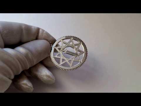 Академия астрологии левина сайт