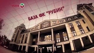 """Дом казанского """"Рубина"""""""
