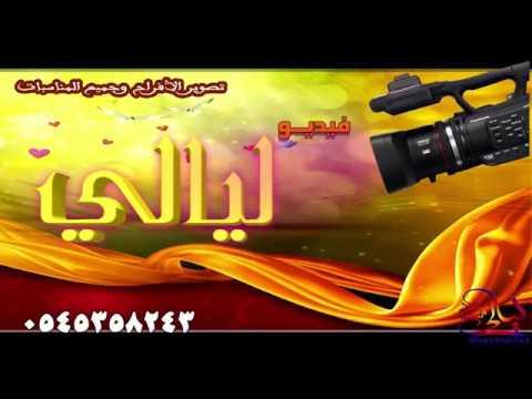 حفل تخرج الدكتور / عبدالعزيز عبيد الدعرمي