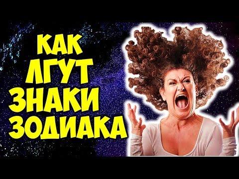Астролог нина в тольятти