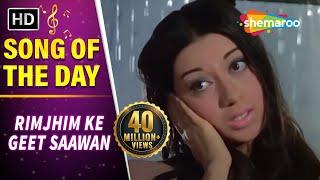 Rimjhim Ke Geet Saawan Gaaye (HD) | Anjaana Song