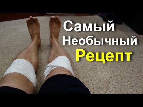 Красная нить при боли в суставах