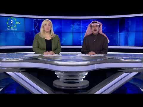 UNFPA GCC Representative Interview on KTV2