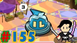 Simisage  - (Pokémon) - Pokémon Shuffle #155 Golurk, Simisage, Smoochum stage