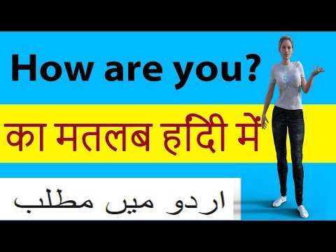 mp4 Learning By Doing Hindi Translate, download Learning By Doing Hindi Translate video klip Learning By Doing Hindi Translate