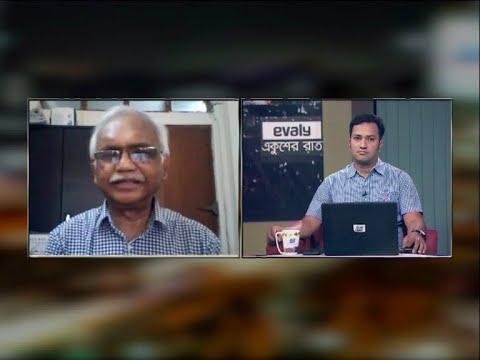 Ekusher Rat || একুশের রাত || টিকা ব্যবস্থাপনা || 26 April 2021 || ETV Talk Show