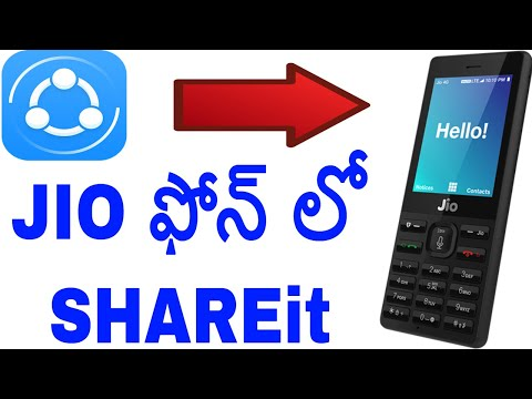 HOW TO USE SHAREIT ON JIO PHONE EXPLAINED IN TELUGU