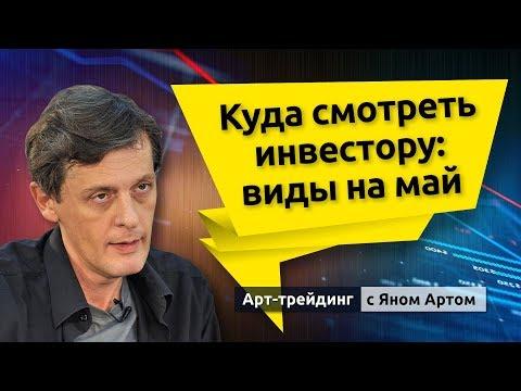 Самый лучший брокер бинарных опционов в россии