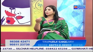 ARISH BIO NATURALS CTVN Programme On Oct 30, 2018 At 1:00 PM