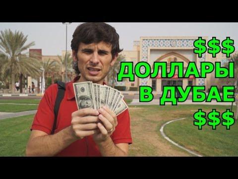 Ютрейдер бинарные опционы видео