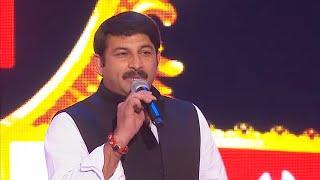 Manoj Tiwari Sings A Song Representing The Nation