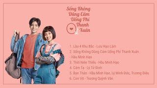[Playlist] Tổng hợp nhạc phim Sống Không Dũng Cảm Uổng Phí Thanh Xuân - 人不彪悍枉少年 OST