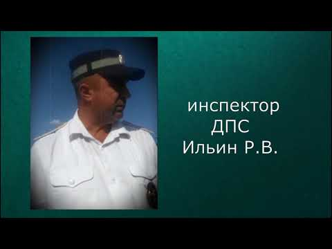 легаш-неадекват #Ильин отгрёб от пассажира.